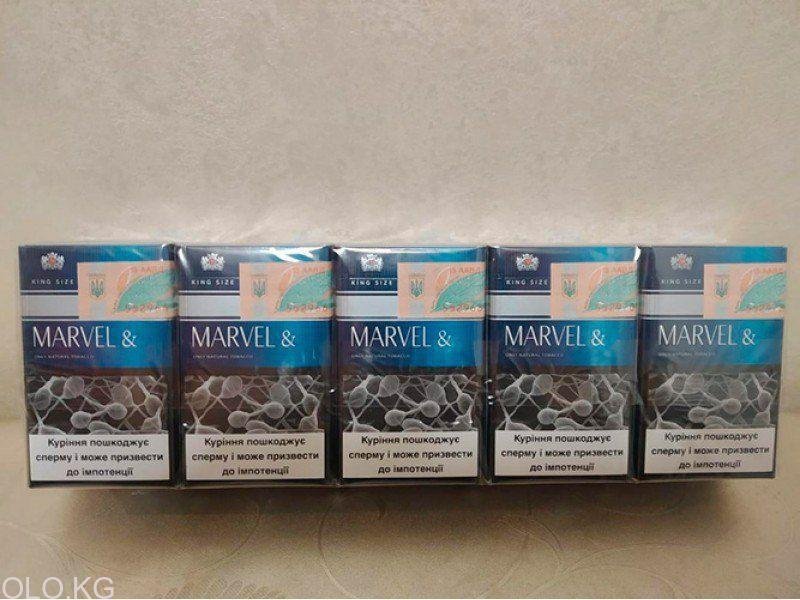 Сигареты кыргызстан оптом где можно купить сигареты гло