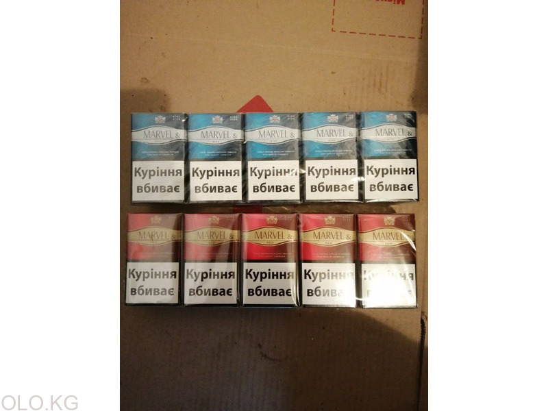 Оптом купить сигарет в бишкеке купить сигареты von eicken
