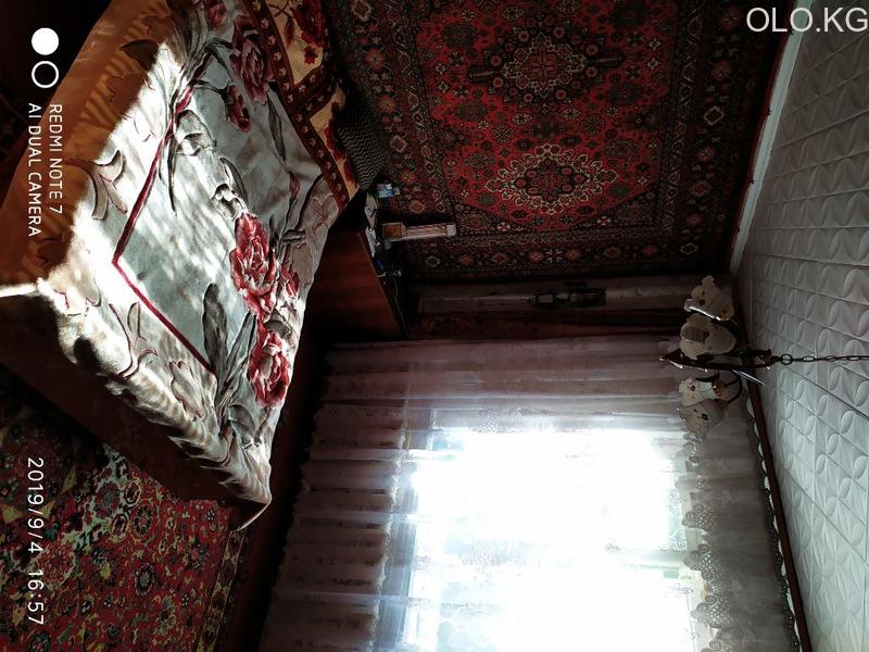 Продается дом  г.Каракол. - 5