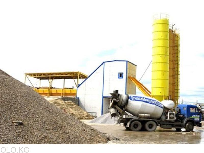 купить бетон легко