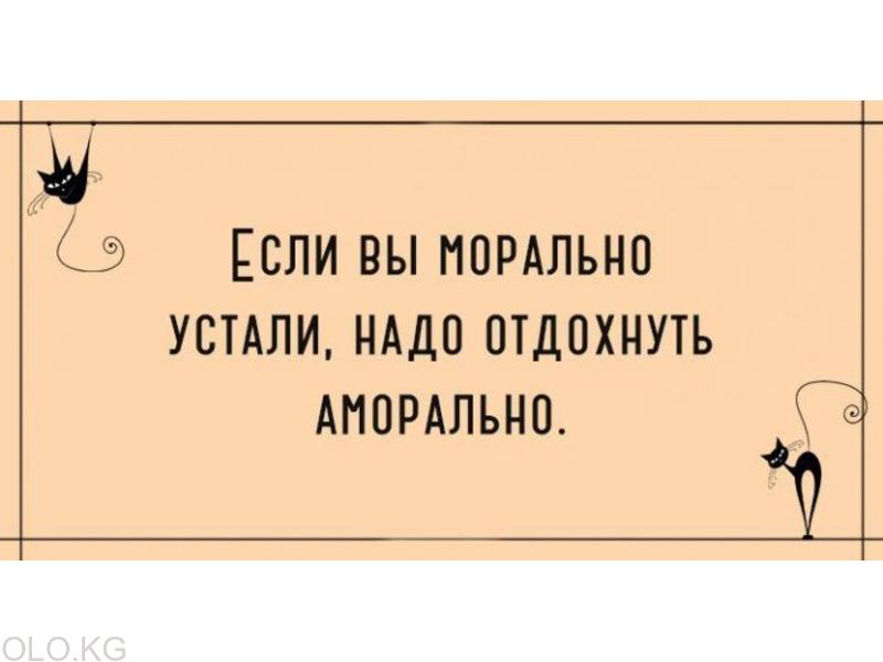 ПОЧАСОВАЯ ЭЛИТНАЯ НЕДВИЖИМОСТЬ - 1