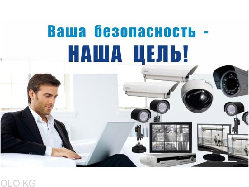 Видеонаблюдение - 7